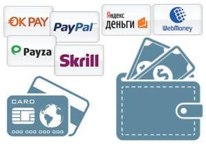 Популярные методы пополнения депозита на бинарных опционах