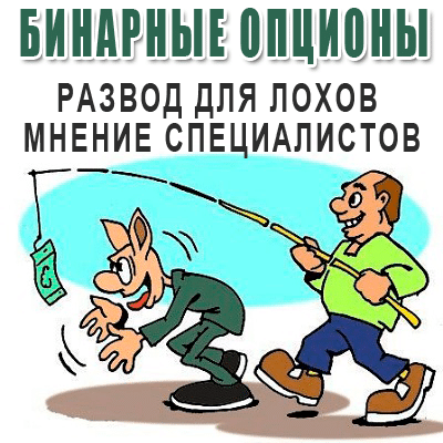 kak-zarabativat-dengi-v-igre-russkaya-ribalka-7